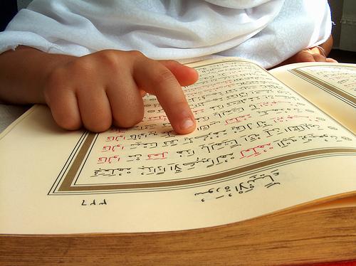 menghapal al-quran